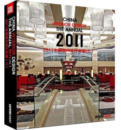 Book Name China Interior Design The Annual 2011 A
