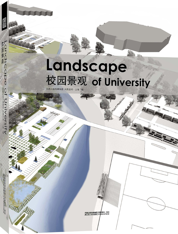 Landscape Design For Schools Ifengspace Design Architecture