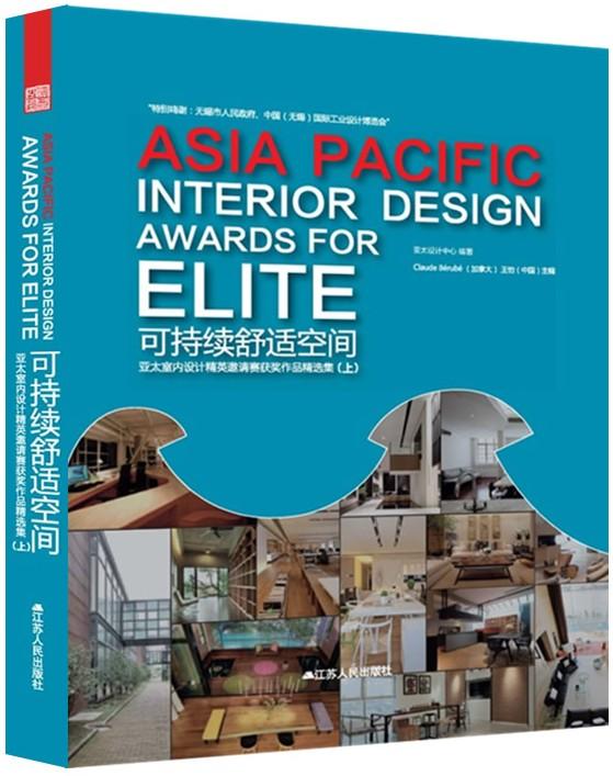 Book Name Asia Pacific Interior Design Awards For Elite I