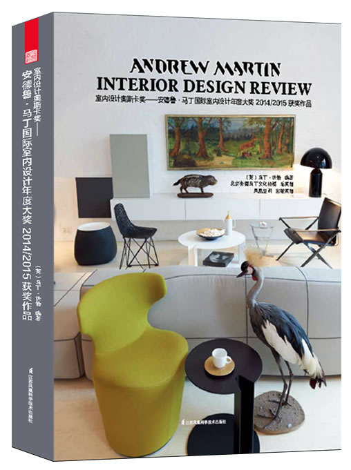 Andrew martin interior design review ifengspace design architecture landscape architecture for Interior design software review