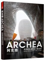 World Top Architectural Studio - ARCHEA