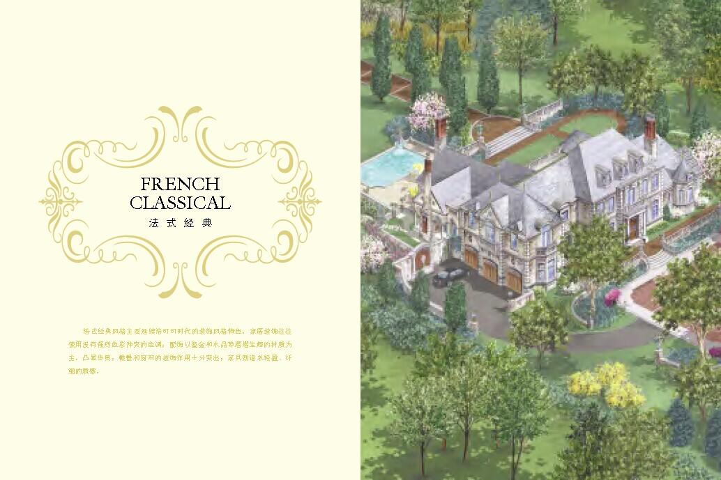 French Garden Design Books Attractive Design Inspiration